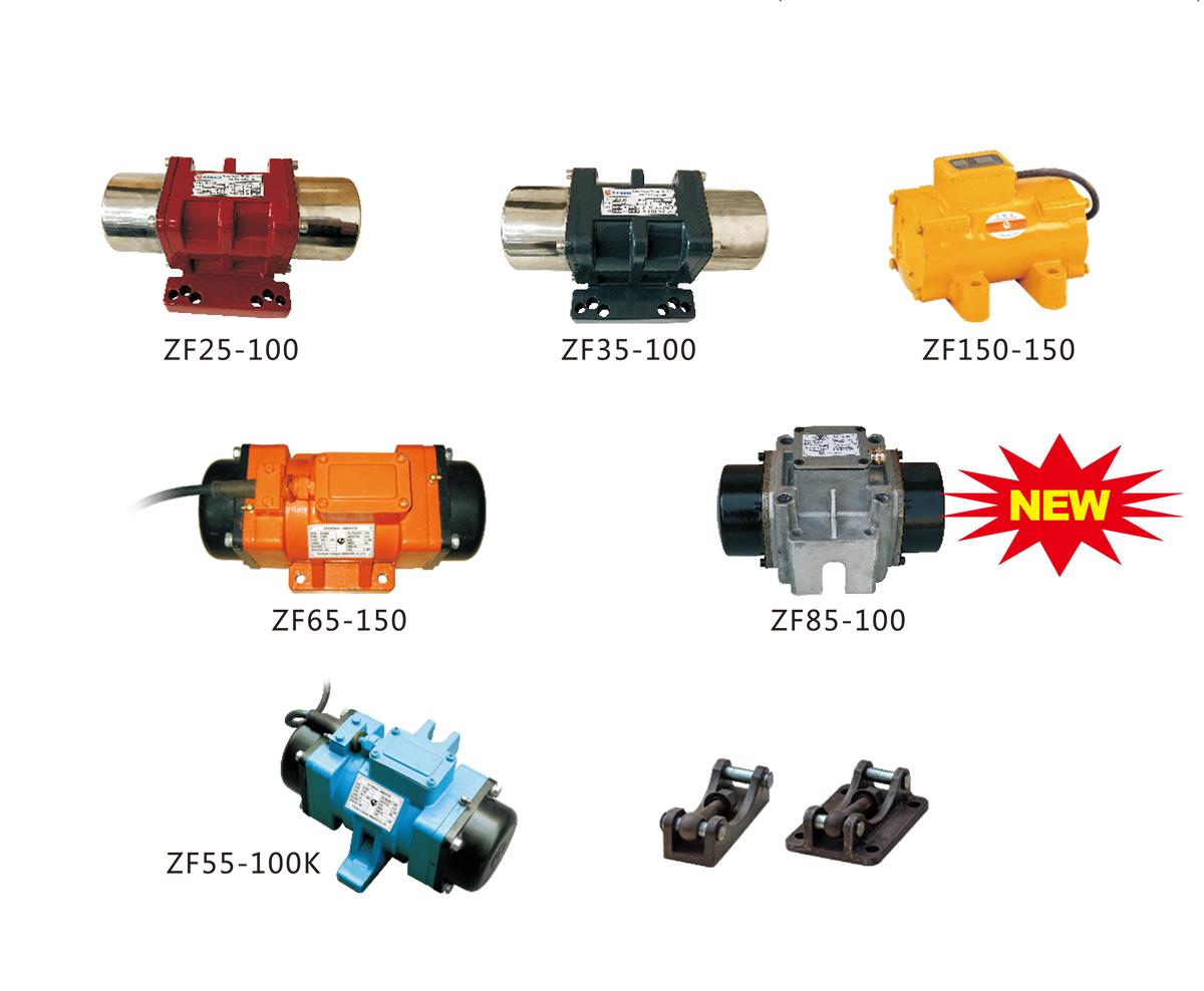ZF系列高频附着式振动器
