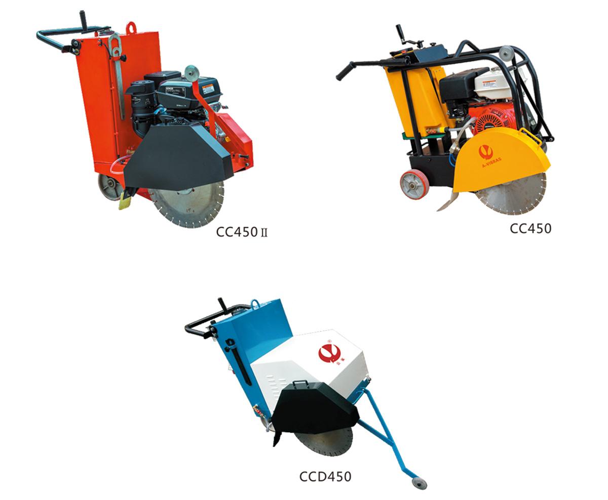 混凝土路面切缝机