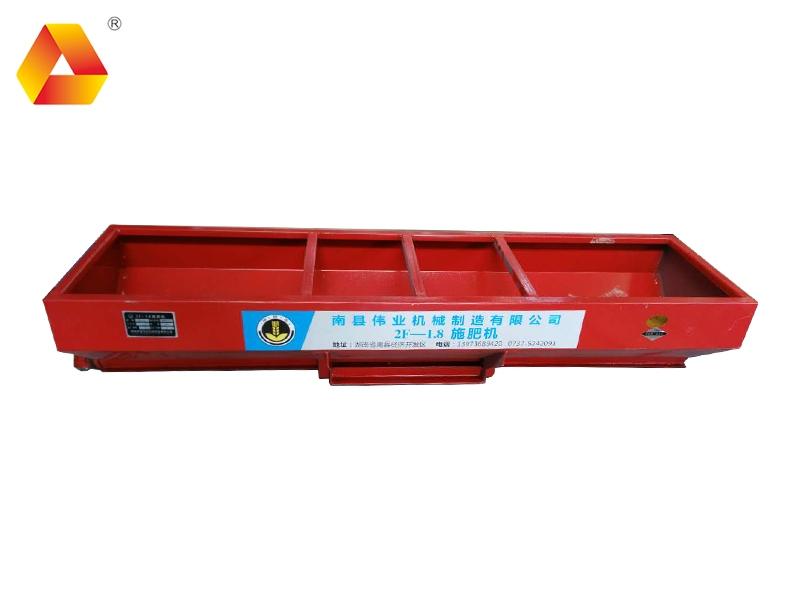 2F-1.8液压施肥机