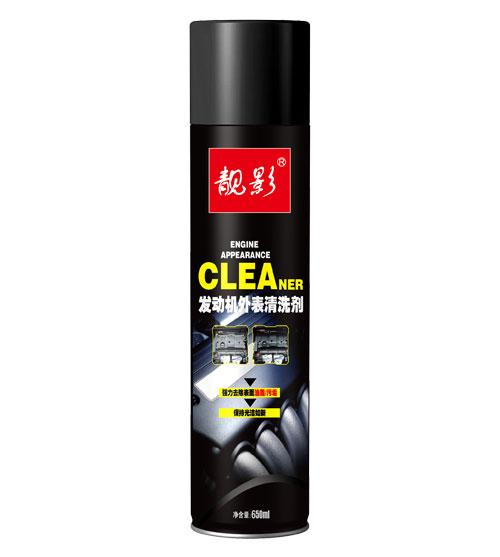 发动机外表清洗剂(LQ-008)