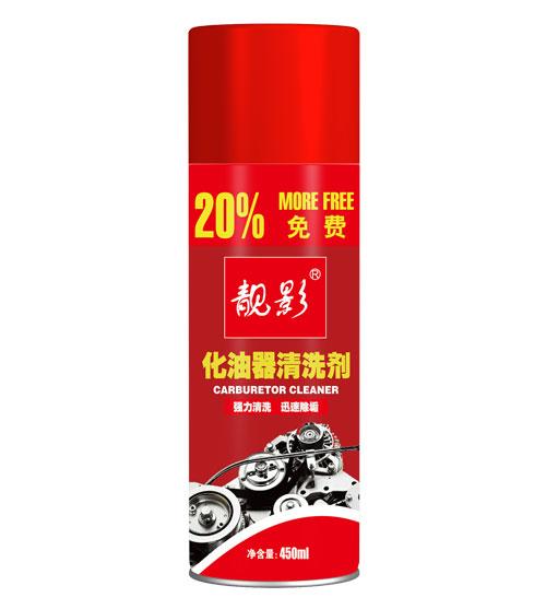 化油器清洗剂(红罐 LQ-017)