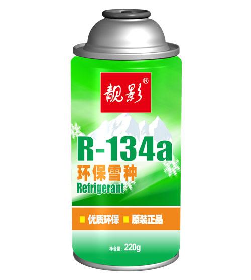 环保雪种(绿罐220g LQ-001)