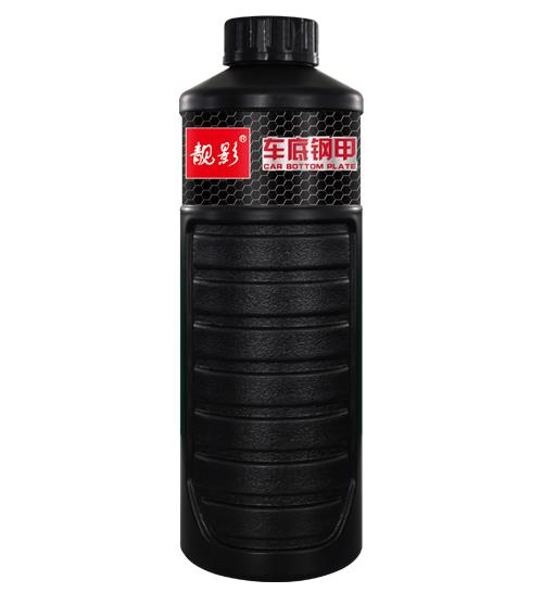 车底钢甲 黑色(水性1KG)LQ-033