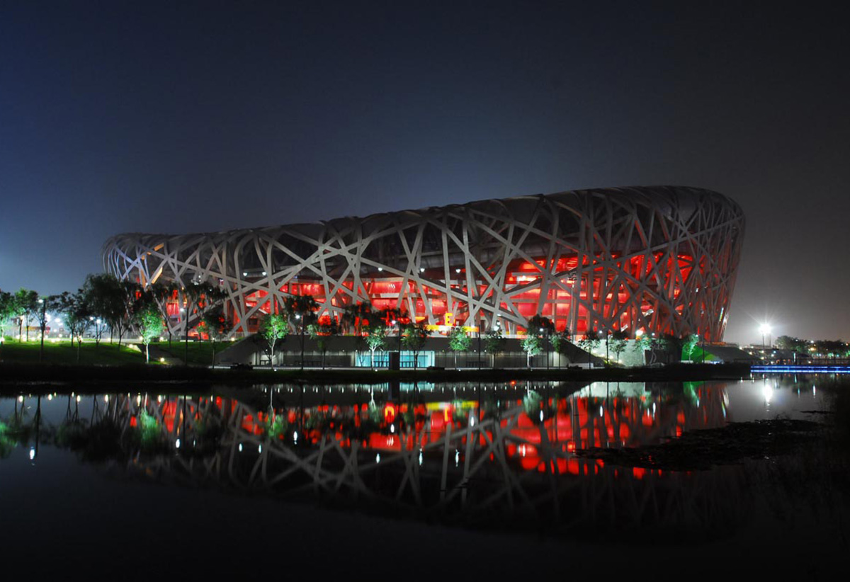 Beijing - the Olympic stadium - the bird's nest