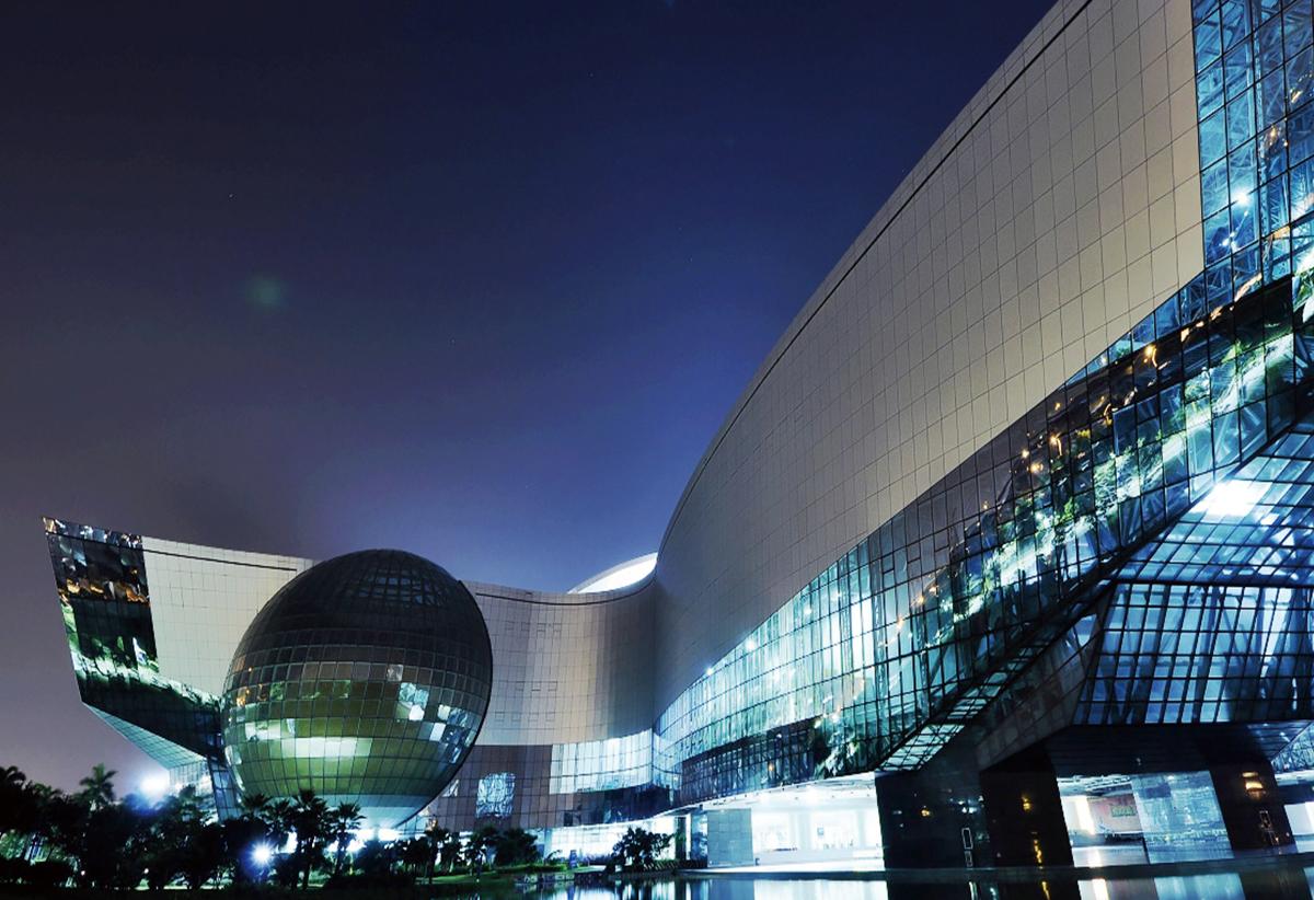 廣東科學中心