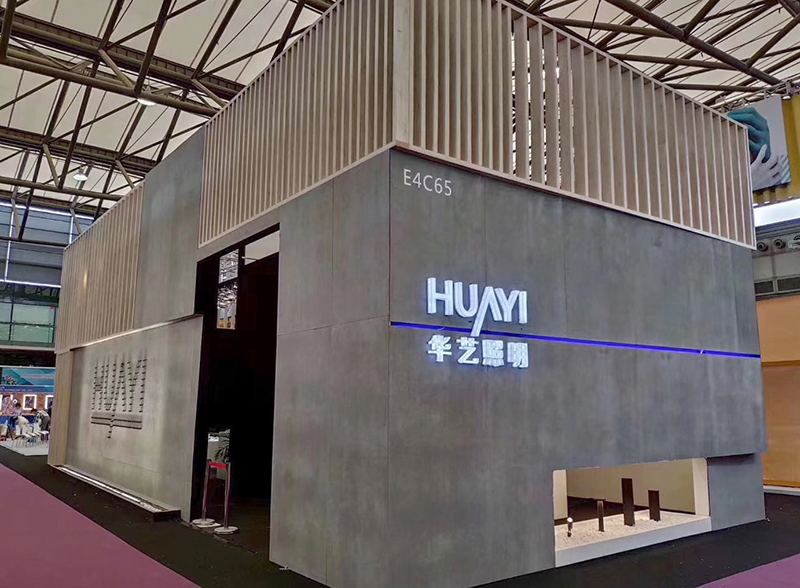 Huayi Renews at Shanghai Hotel Exhibition