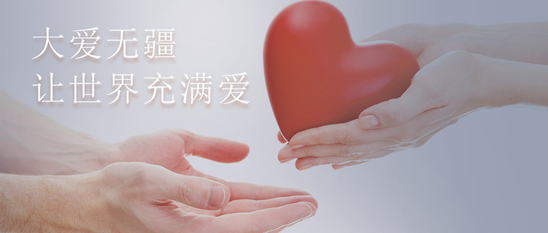 華藝照明成立抗擊疫情專項工作組 目標捐款捐物1000萬