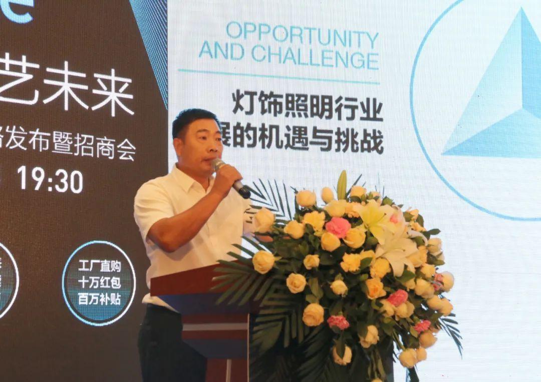 贝博官网app集团董事长区锦标致辞