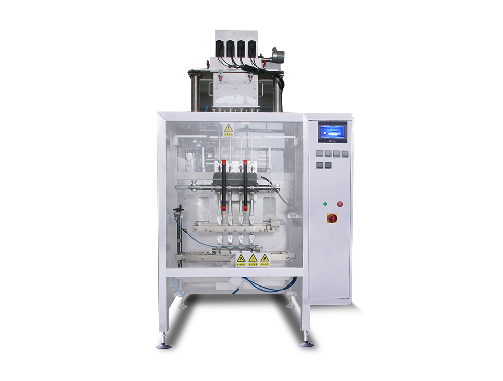 Multi-row powder packaging machine