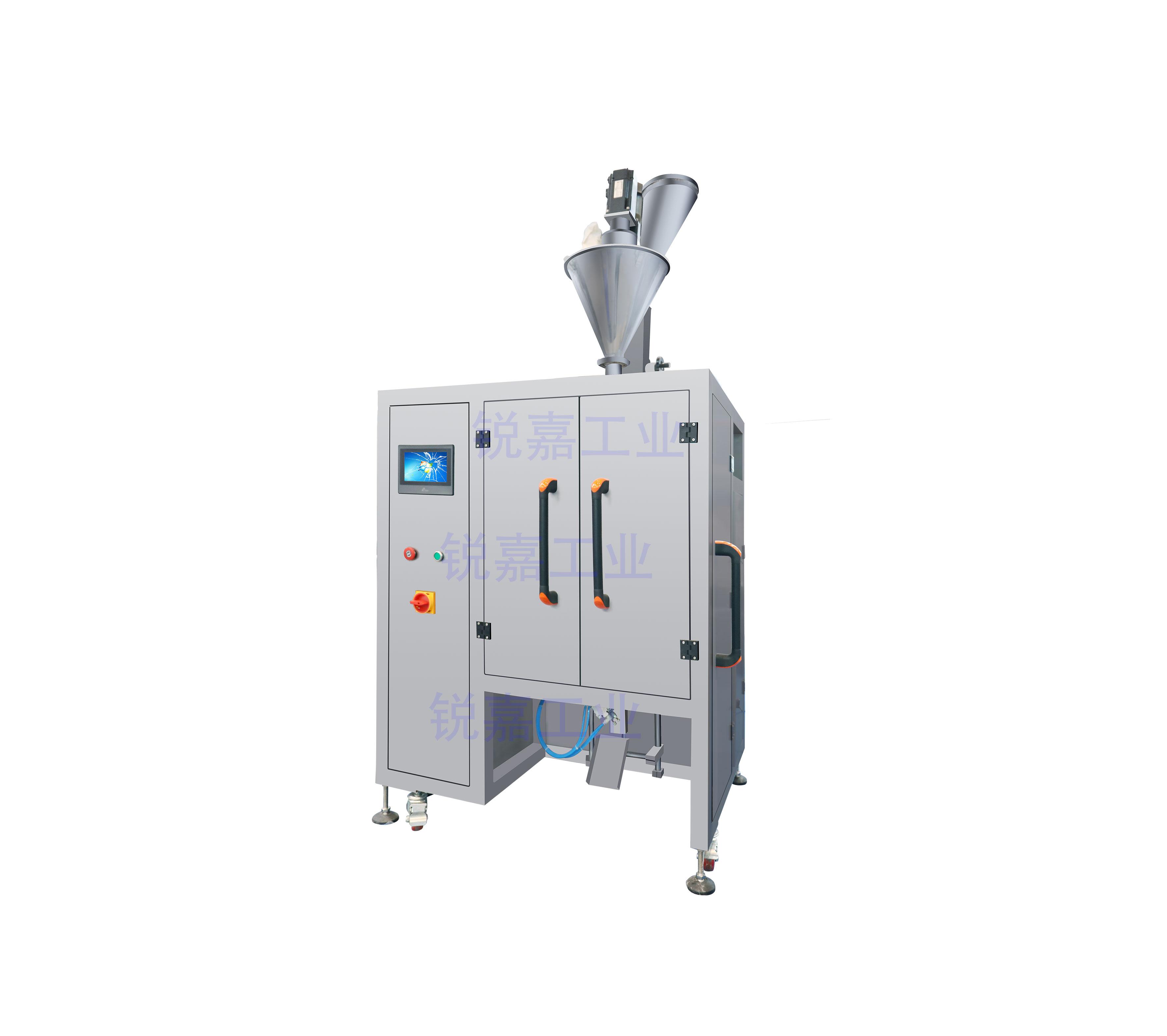 全智能单列粉剂包装机VPA-905BD