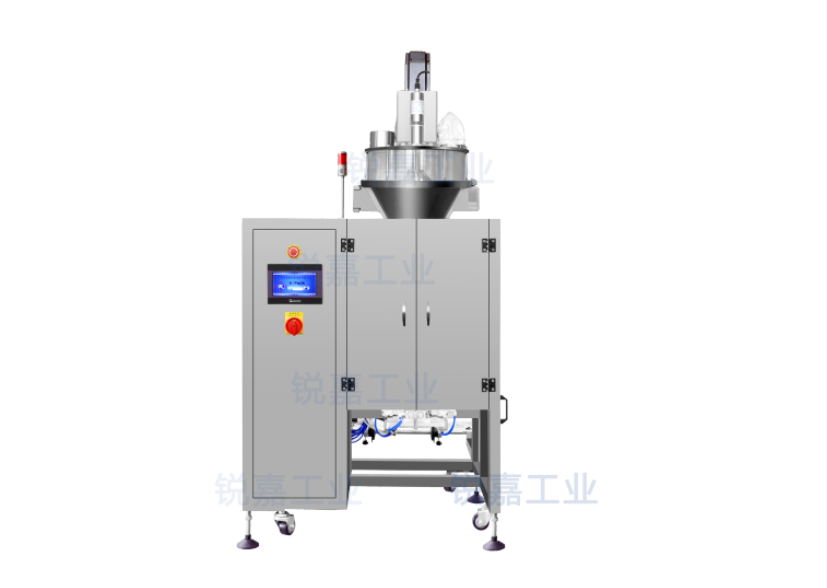 VPA-905AD全智能粉剂包装机