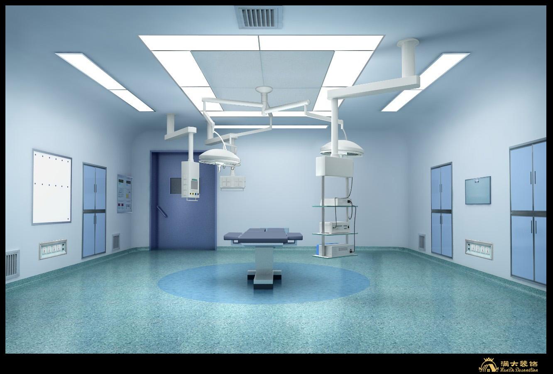 广州市长安医院手术室装修设计