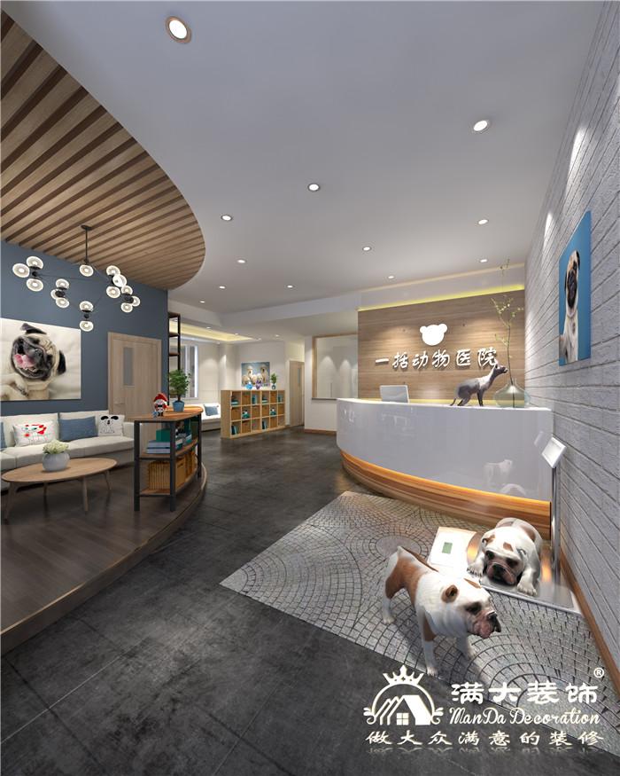 广州市番禺区一括动物医院装修设计案例