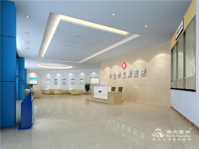中山市虹辉医院装修设计案例