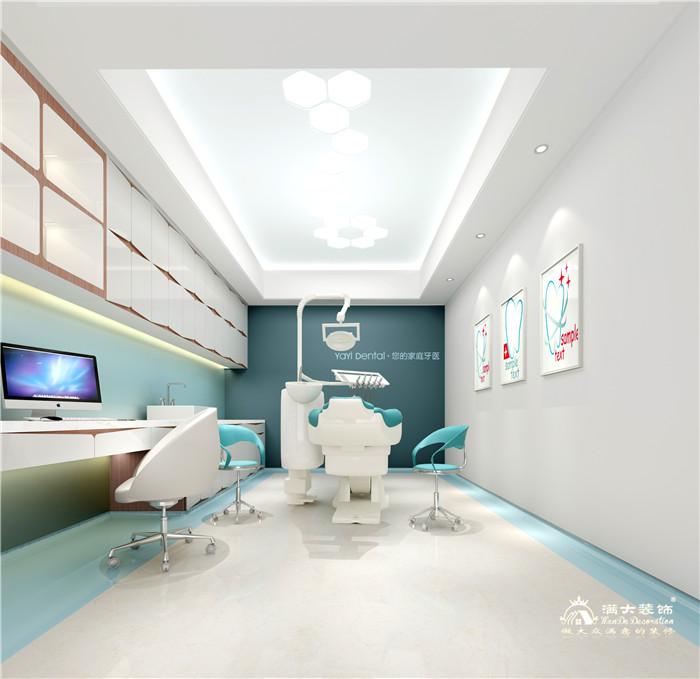 湖北省武汉市雅一口腔医院装修设计案例