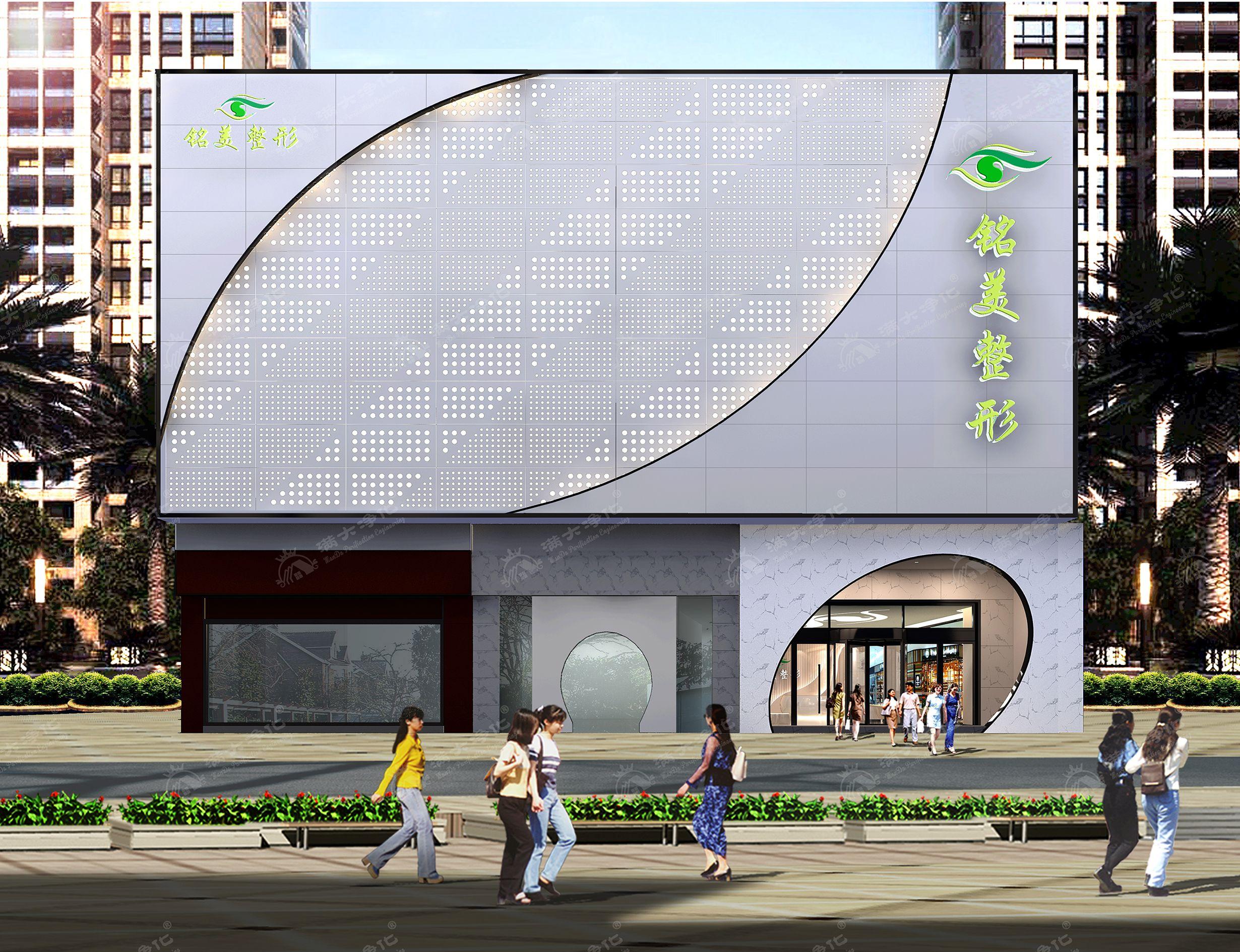 广州市增城区铭美整形美容医院装修案例