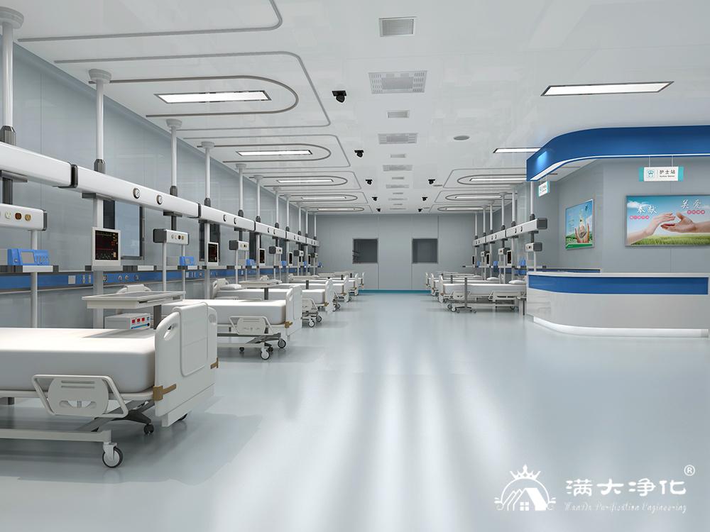 紫荆医院ICU重症病房