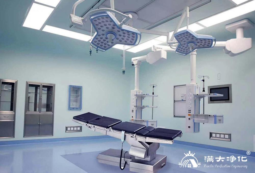 医院装修的层流手术室是怎么样的?