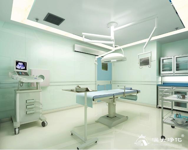 洁净流层手术室的卫生管理该如何进行