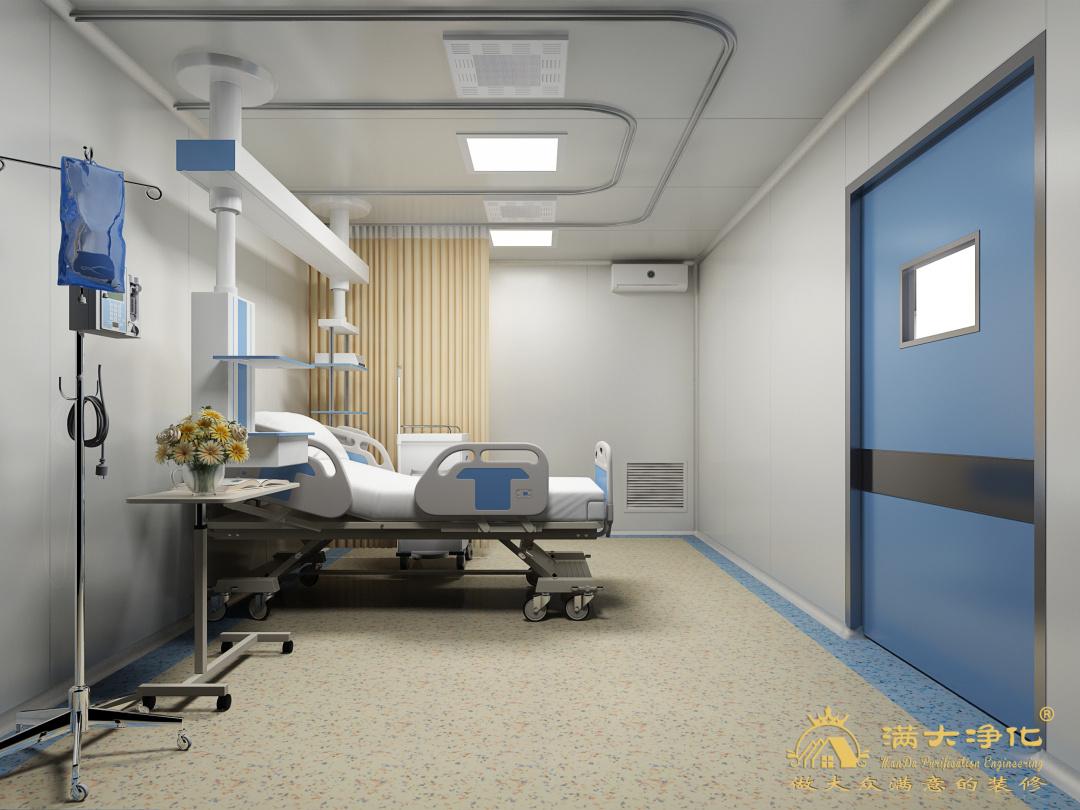 负压病房装修的工程重点