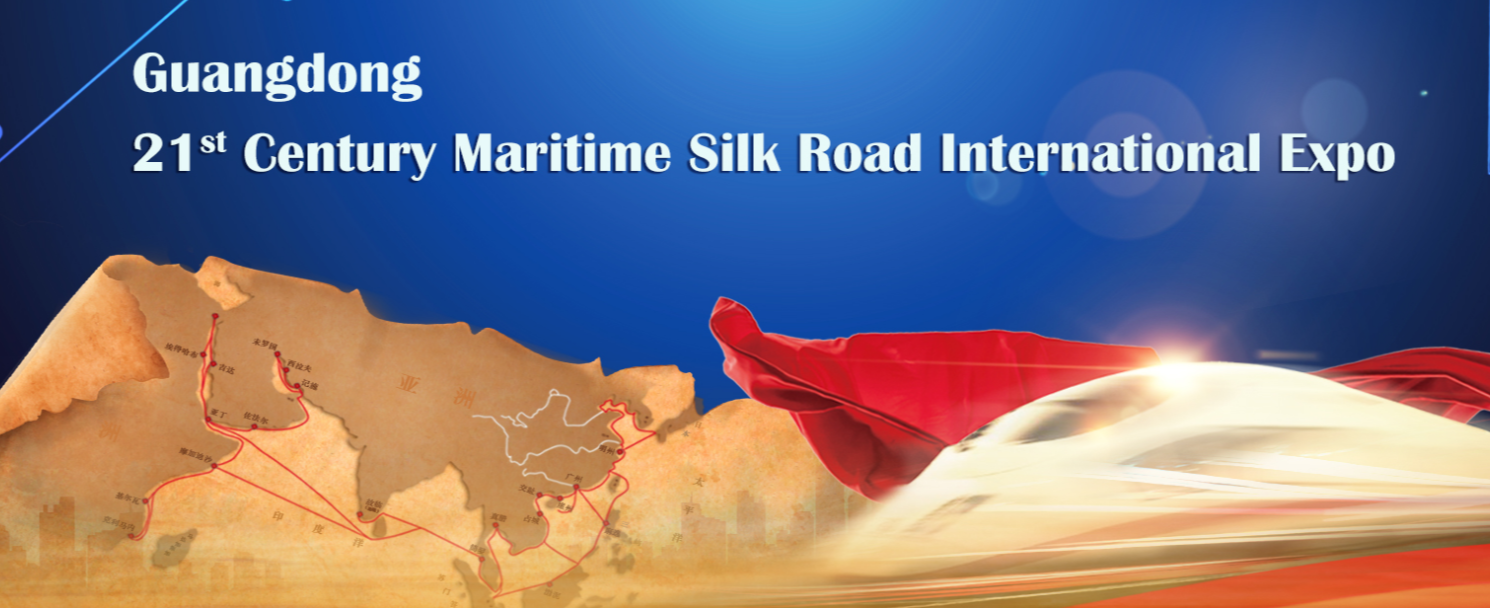 Guangdong 21stCentury Maritime Silk Road International Expo