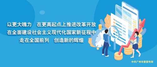 学习宣传贯彻习近平总书记在党的十九届五中全会上的重要讲话精神