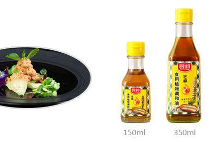 厨邦食用植物调和油