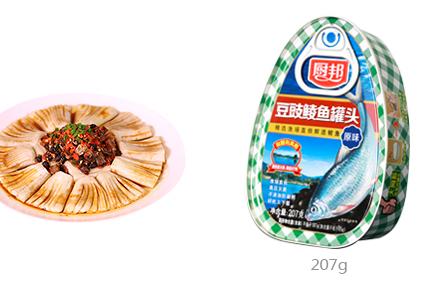 原味豆豉鲮鱼