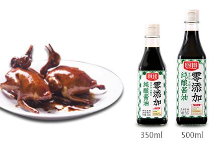 廚邦純釀醬油