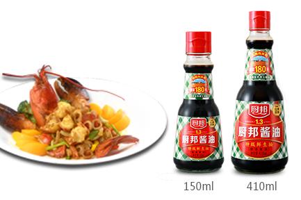 亚博网页版登录酱油