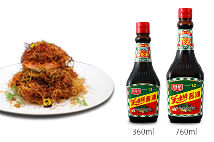 亚博网页版登录美味鲜酱油