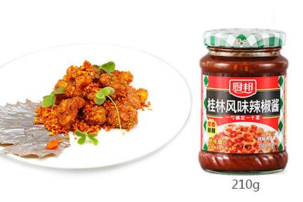 必威体育直播滚球桂林辣椒酱