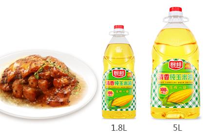 厨邦清香纯玉米油
