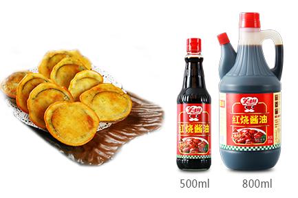 美味鮮紅燒醬油