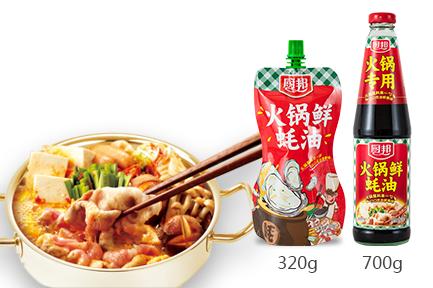 厨邦火锅鲜蚝油