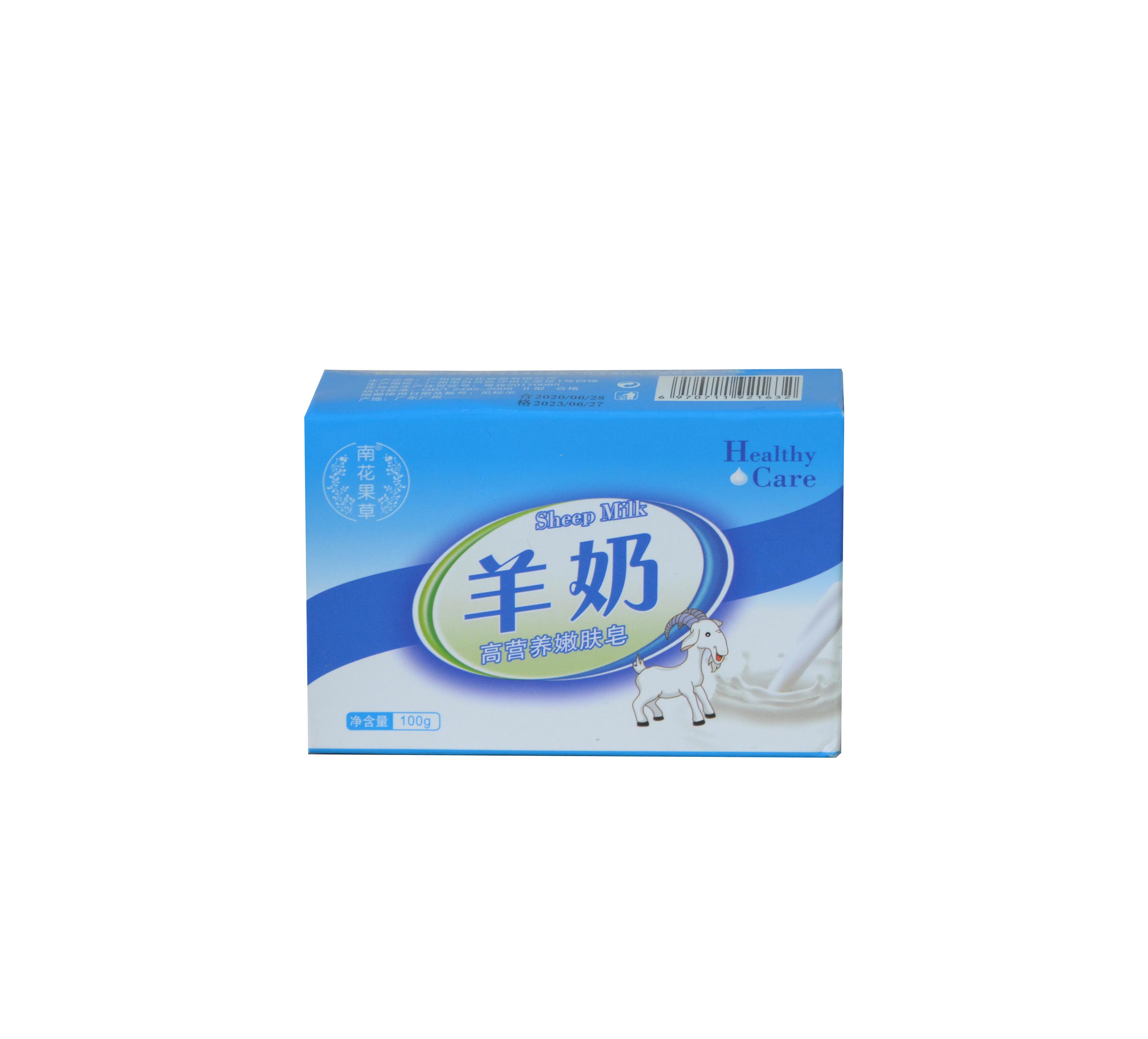高营养嫩肤皂