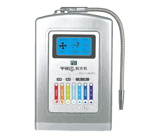 平衡态制水机