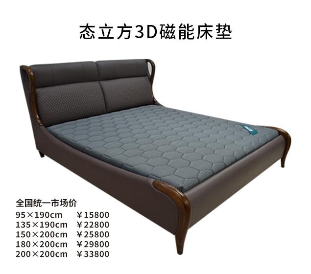 市场价¥29800