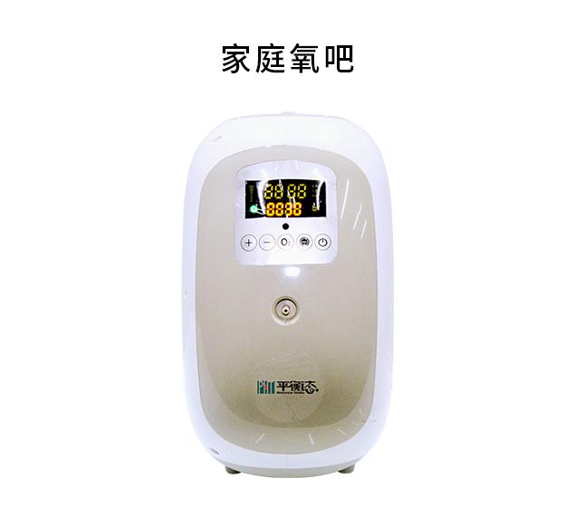 市场价¥3680