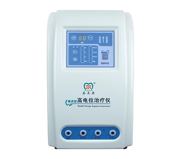 高电位治疗仪-尊享型