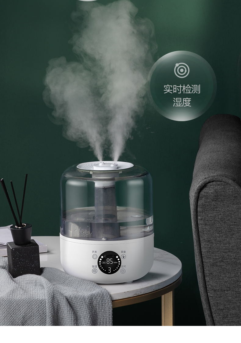 HYB-84LED disinfect top filling water 3.0L ultrasonic sterilize humidifier