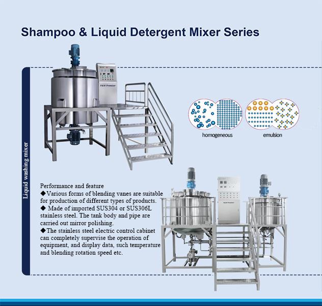 Shampoo & Liquid Detergent Mixer Series
