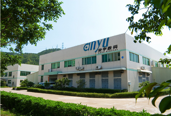 Zhuhai Anyu Digital Technology Co., Ltd is a joint venture of high-tech in the control of Anyu Group Co., Ltd. Located in the beautiful city Zhuhai, Anyu has a history of 6 years. Its registration fund is 10,800,000 RMB and its factory is 70,000 square meters. It endeavors ...