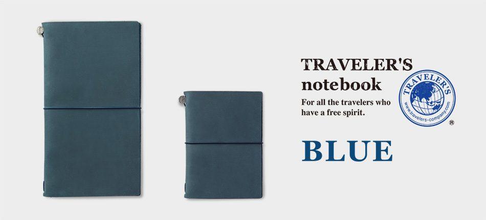 日本TN Traveler's Notebook 旅行者笔记本蓝色常规款
