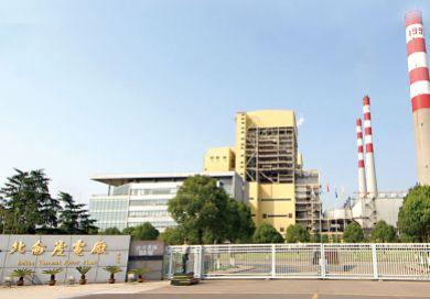 国电北仑电厂