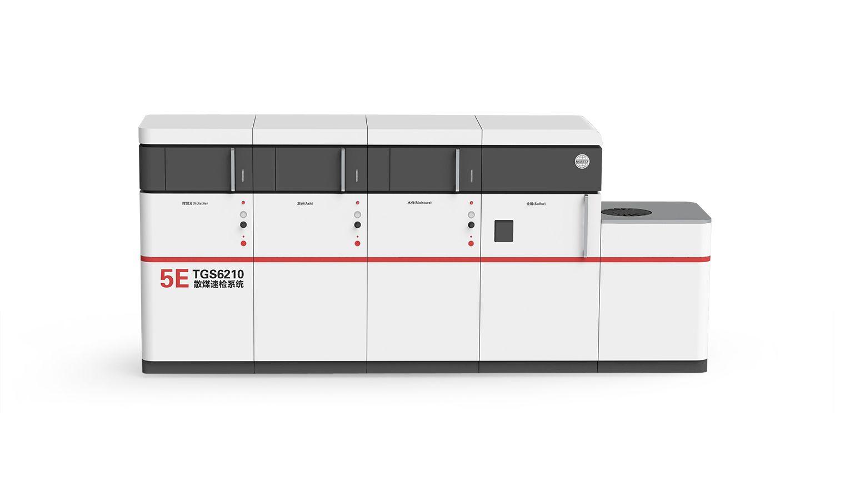5E-TGS6210 散煤速检系统