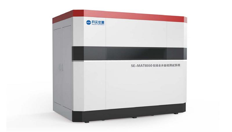 5E-MAT6550 在线全水自动测试系统