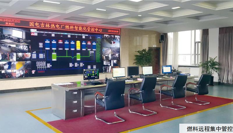 5E-RCMS 远程集中管控系统