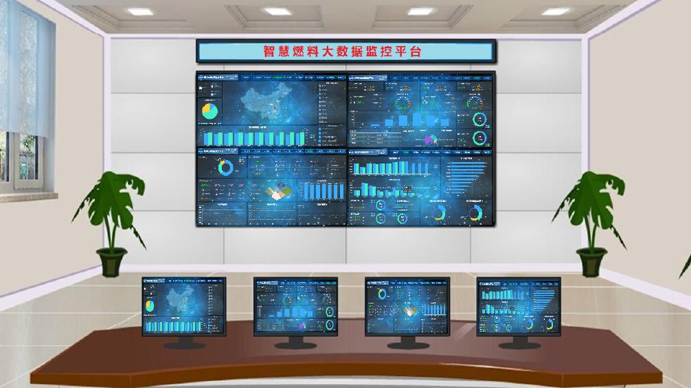 5E-FBIS 智慧燃料大数据监控系统