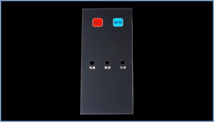 PVC按键面板(MW6500中文)